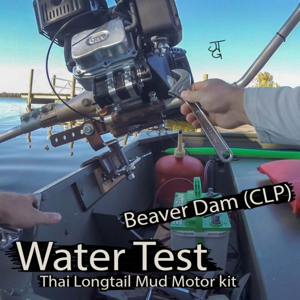 Beaver Dam Longtail Mud Motor Kit Test Run